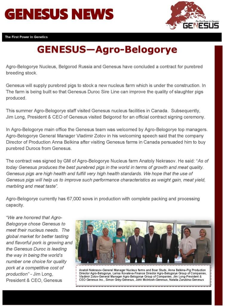 Genesus-Agro